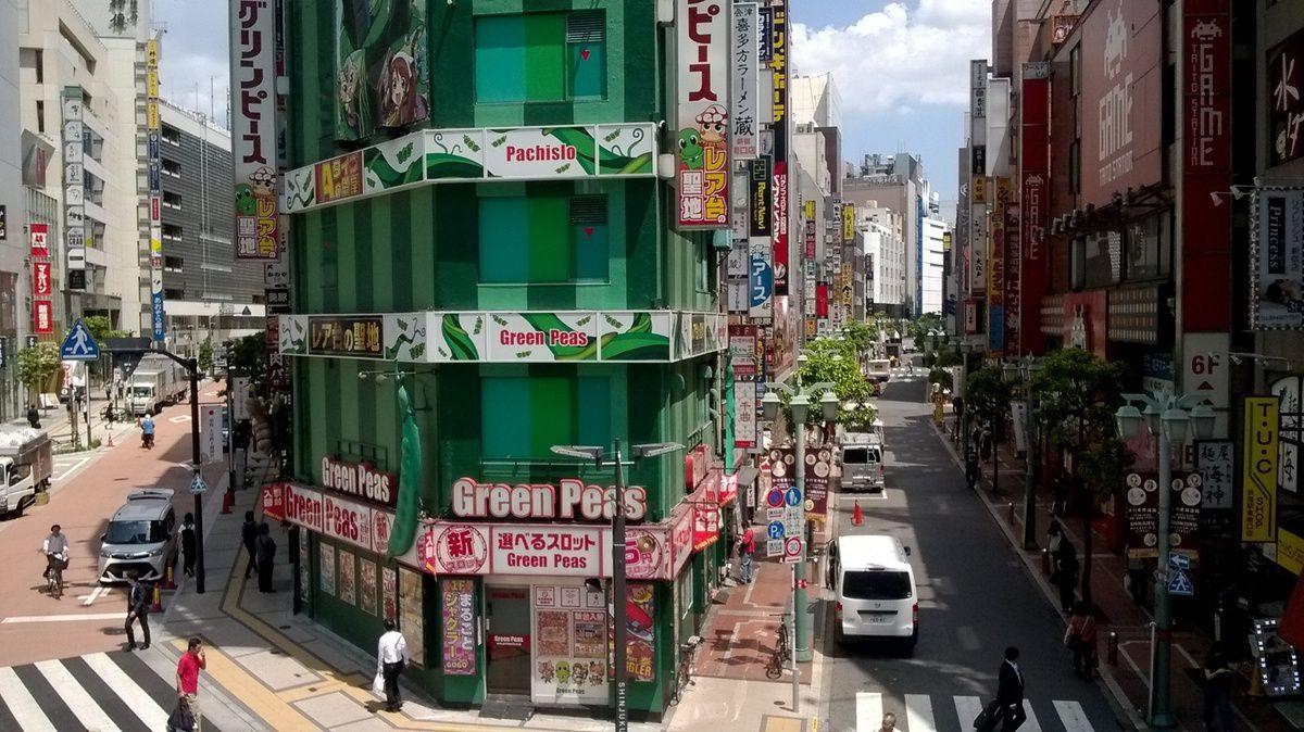 Le quartier Shinjuku de Tokyo.