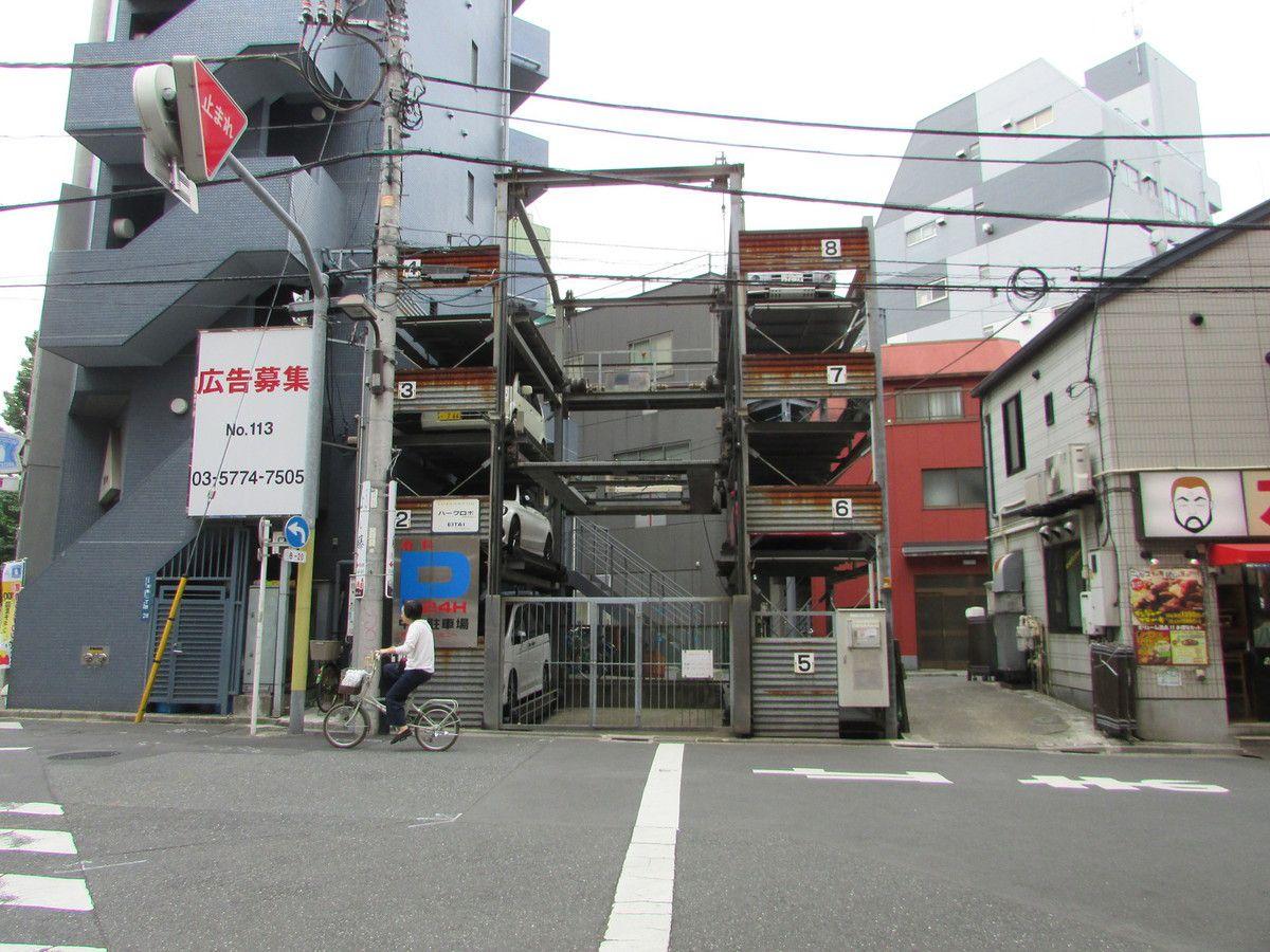 Retour sur Asakusa de Tokyo.