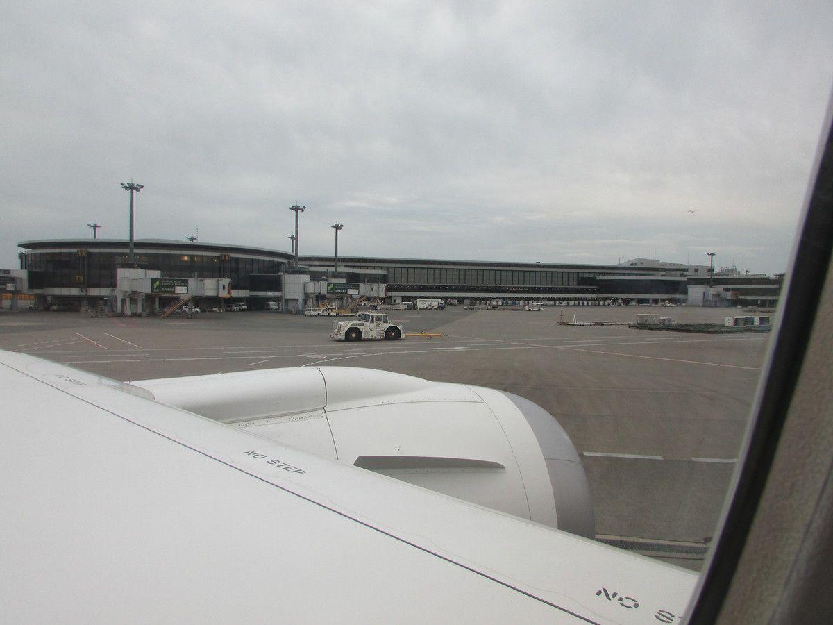 Retour sur l'aéroport de Narita de Tokyo.
