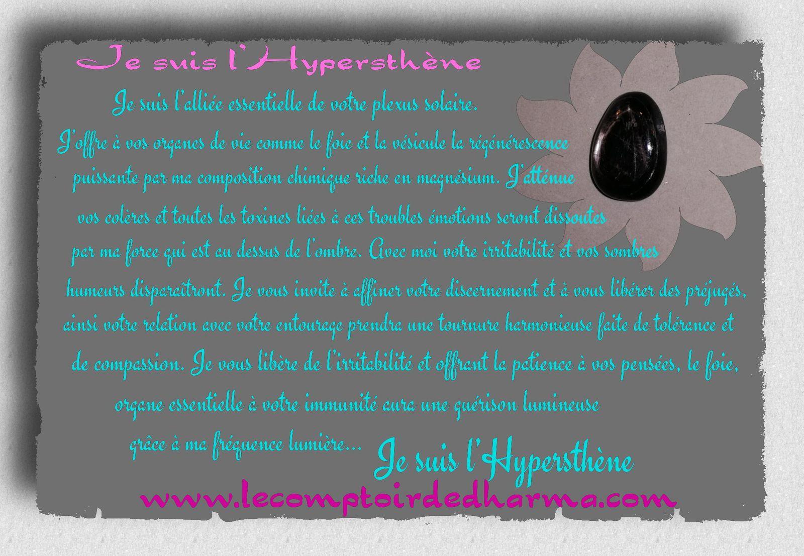 Hypersthène