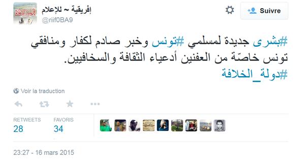 BREAKING - Tunis: 22 morts au musée du Bardo. L'attaque annoncée il y a 2 jours sur Tweeter