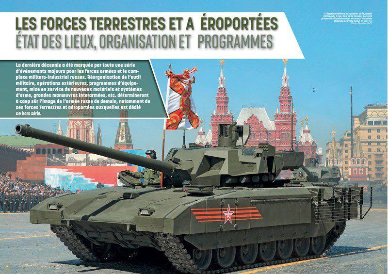 Raids - HS n° 72 : Armée russe - Les forces terrestres et aéroportées