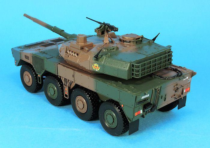 Mitsubishi Type 16 au 1/48 (par Elodie)