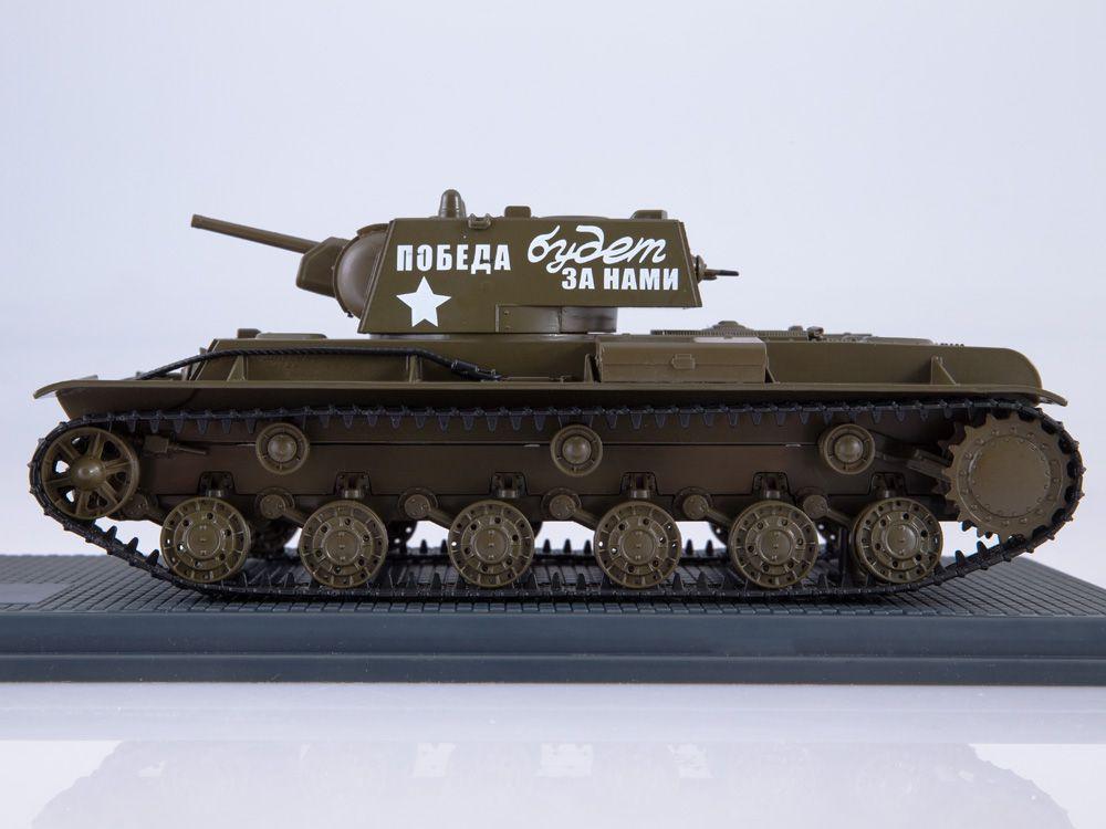 Char KV-1 (Start Scale Models - 1/43)