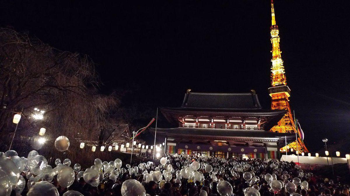 A la découverte du Hino Budo, 10 jours en immersion au Japon avec Hino Akira