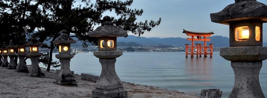Du Japon traditionnel, Miyajima...