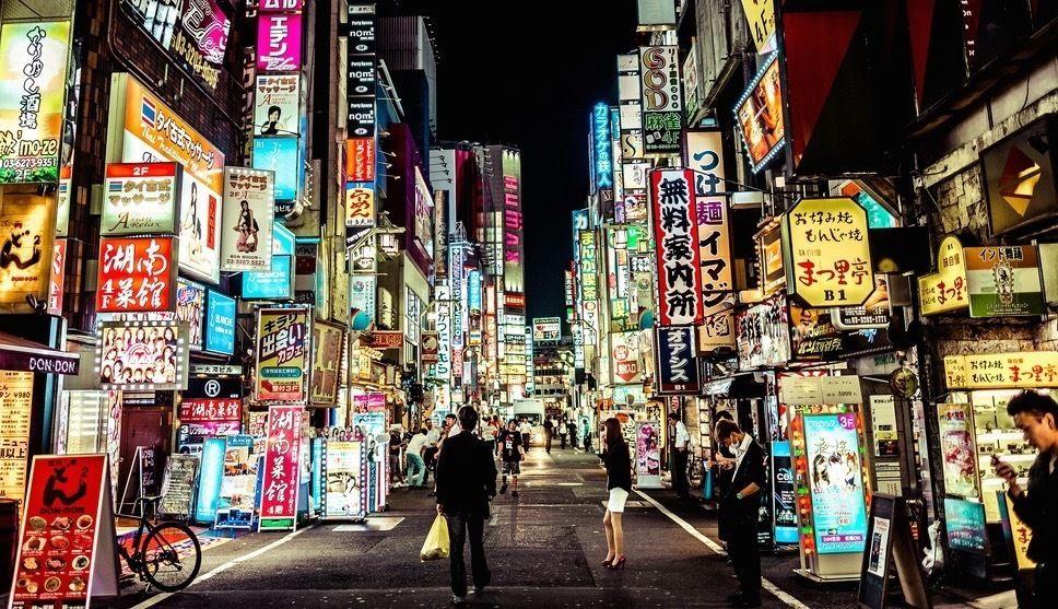Kabukicho, Shinjuku, Tokyo