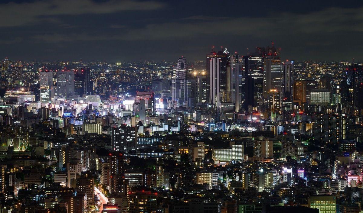 ... à la modernité, Tokyo