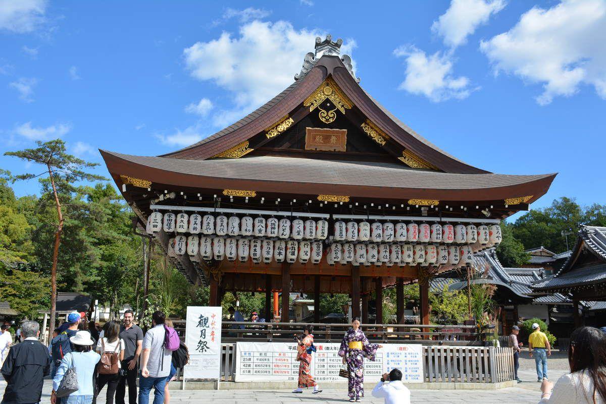Kyoto - Yasaka-jinja - Sanctuaire de Gion - Photos: Lankaart (c)