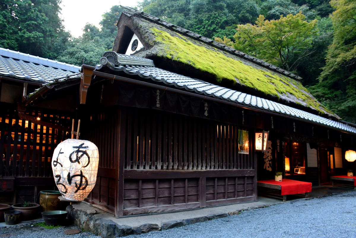 Kyoto - Village - Esthétique de l'ordinaire - Photos: Lankaart (c)