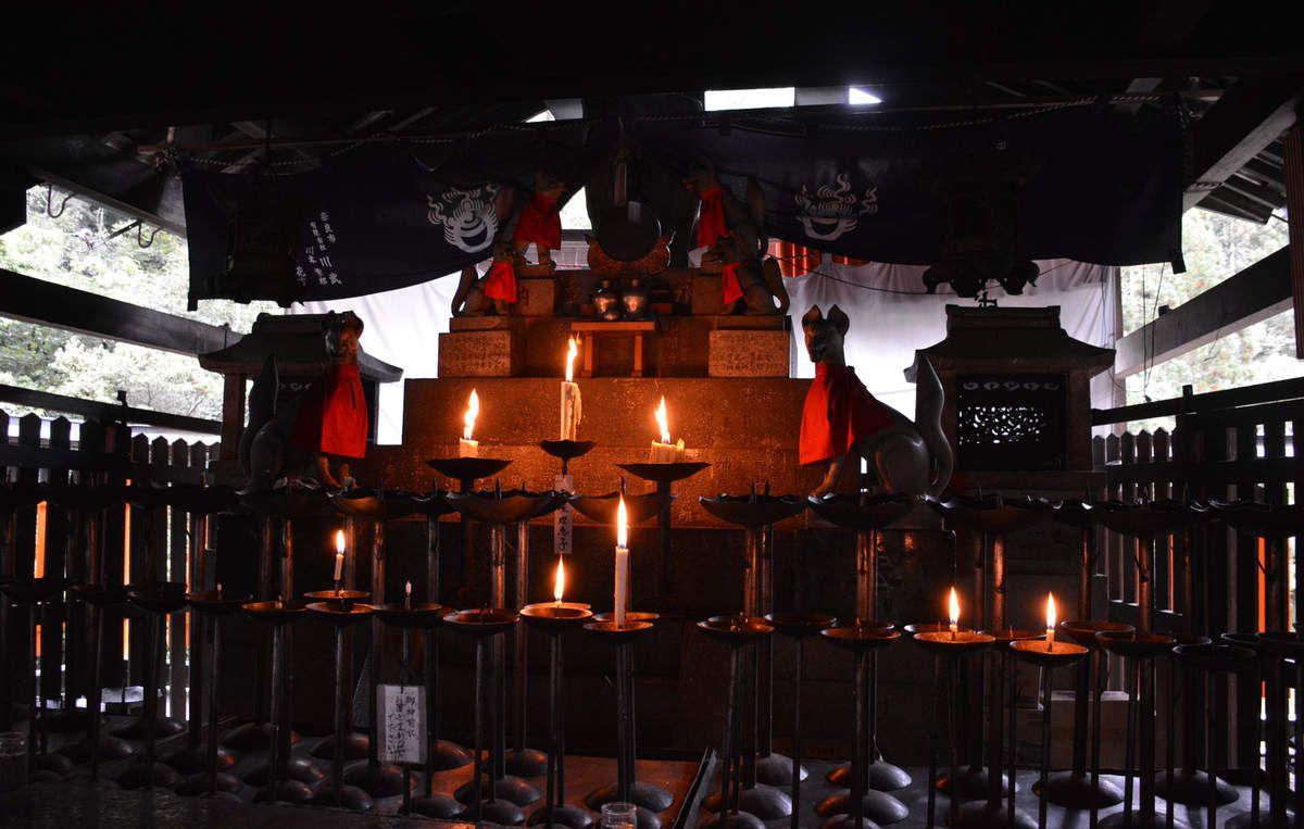 Kyoto - Fushimi Inari Taisha - Photos: Lankaart (c)