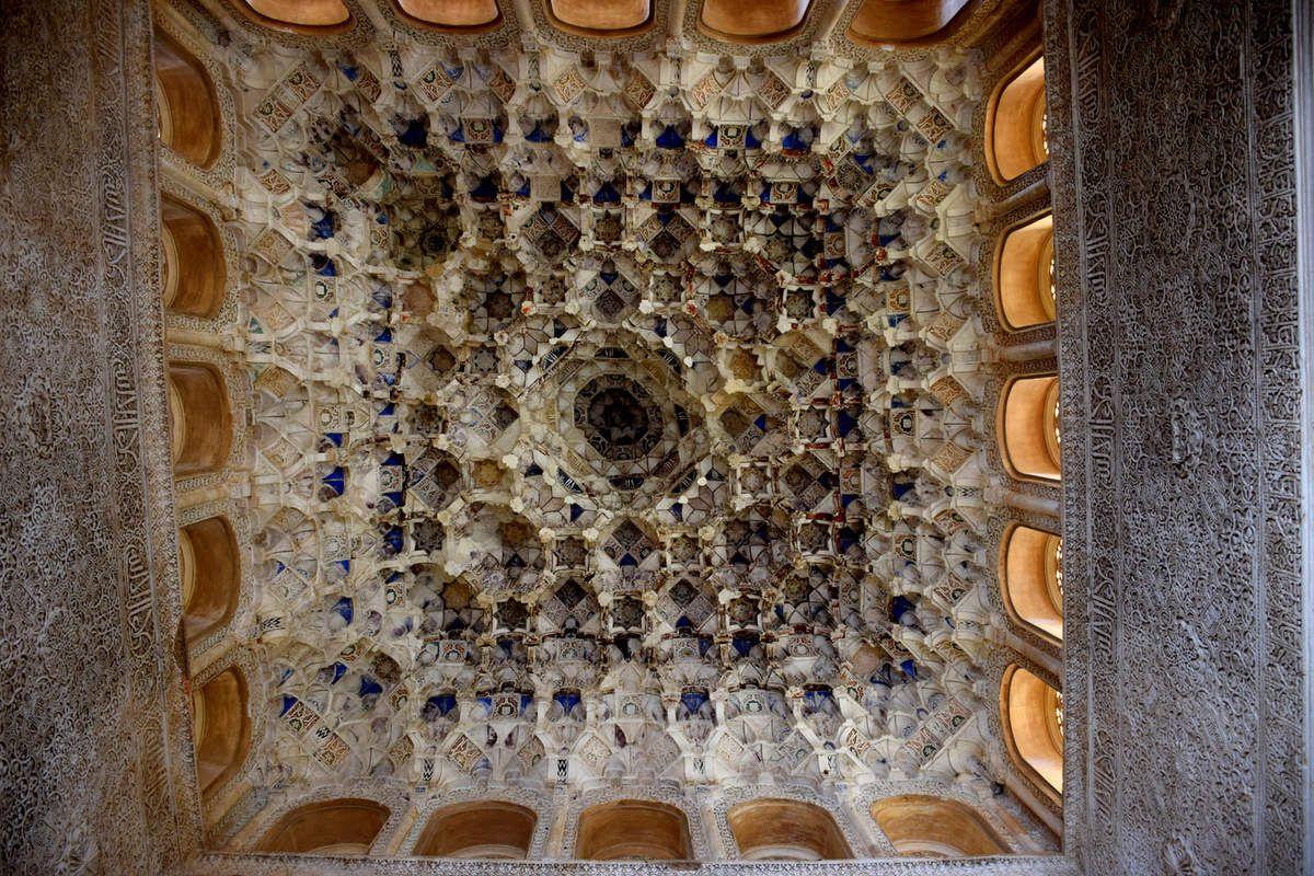 Grenade - Alhambra - Palais des Nasrides - Courd des Lions et Palais des Lions - Photos: lankaart (c)