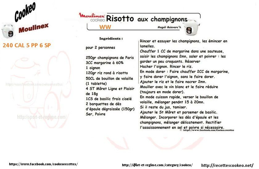 Recette cookeo risotto champignons weight watchers