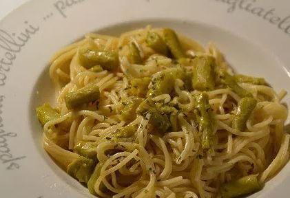 Vidéo cookeo spaghettis aux asperges