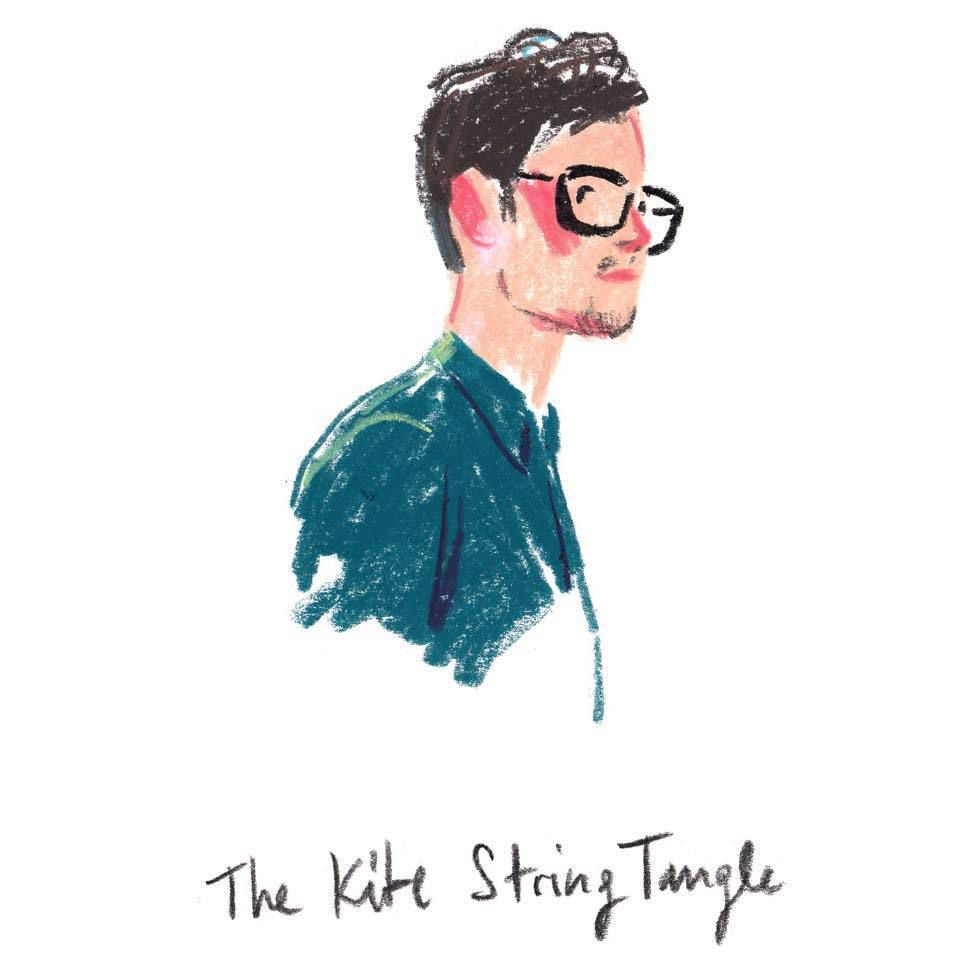 THE PRIZE by THE KITE STRING TANGLE (FEAT. BRIDGETTE AMOFAH)