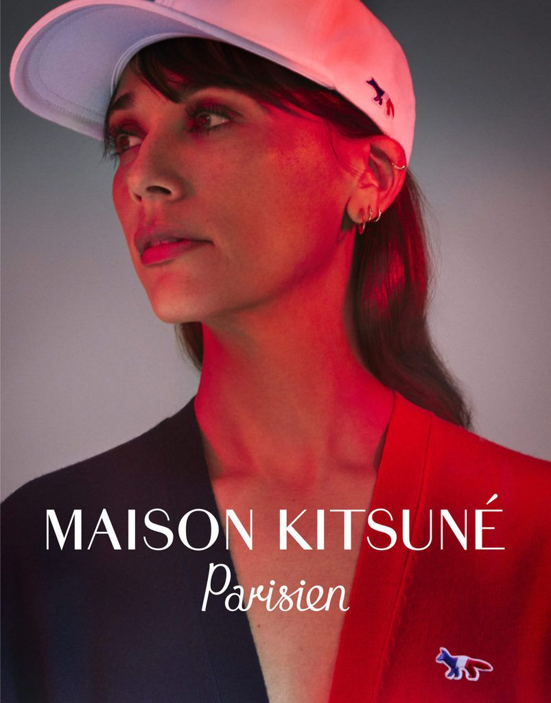 RASHIDA JONES, THE FACE OF MAISON KITSUNÉ PARISIEN COLLECTION.