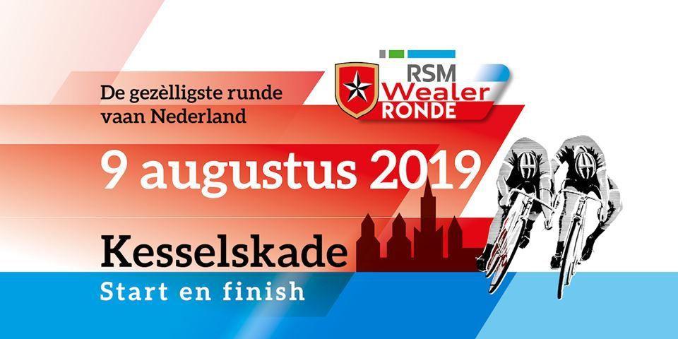 Critérium de Maastricht