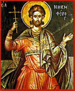 Saint Nicéphore, patriarche de Constantinople