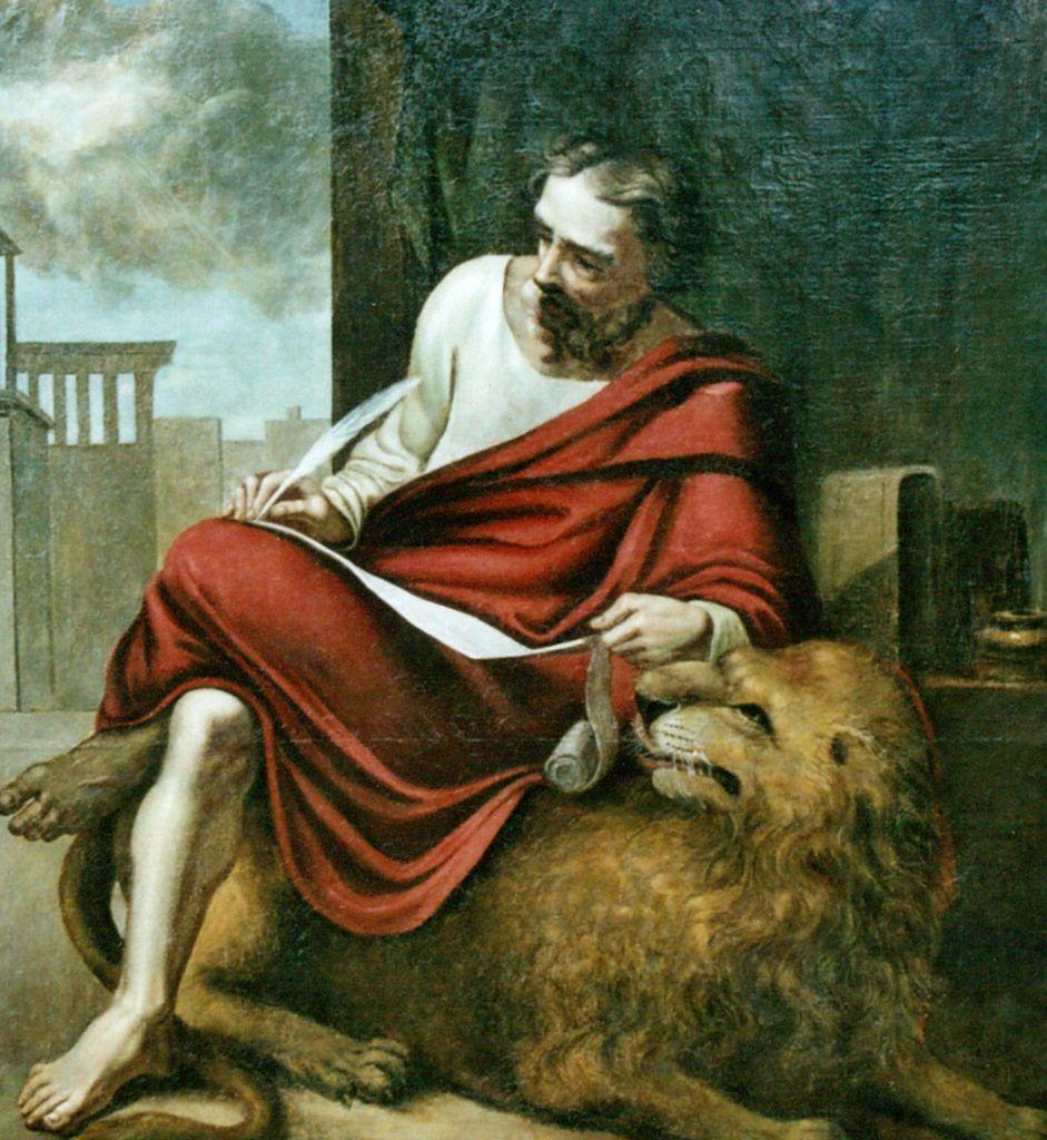Saint Marc évangéliste.