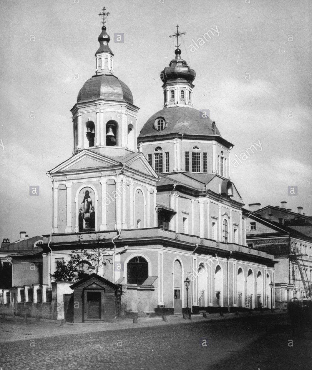 EGLISE SAINT EUPLIUS DE MOSCOU EN 1881