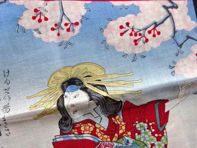 Napperon japonais avec Geisha  & cerisier en fleurs et fruits, Cl. Elisabeth Poulain