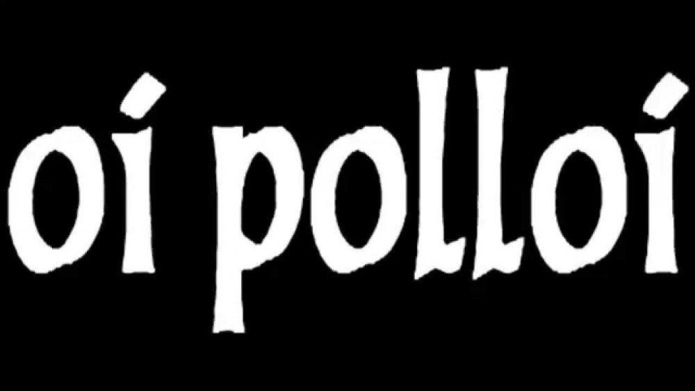 Oi Polloi - Global Dissent (1994) VO