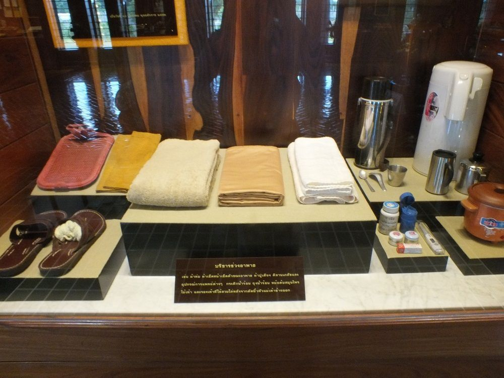 4 juin 2017: Udonthani: Le  Wat Pa Ban Tat
