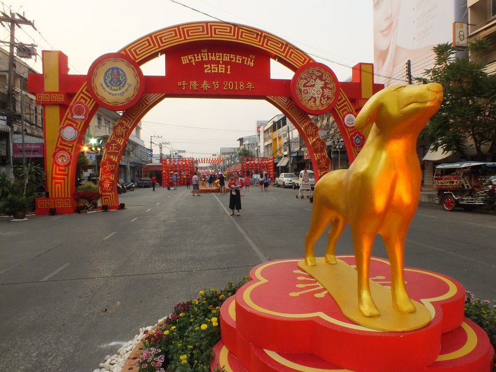 Udonthani: Nouvel an chinois 2018