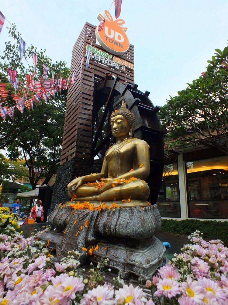 Songkran 2018: Udonthani. Journée du 13 avril 2018