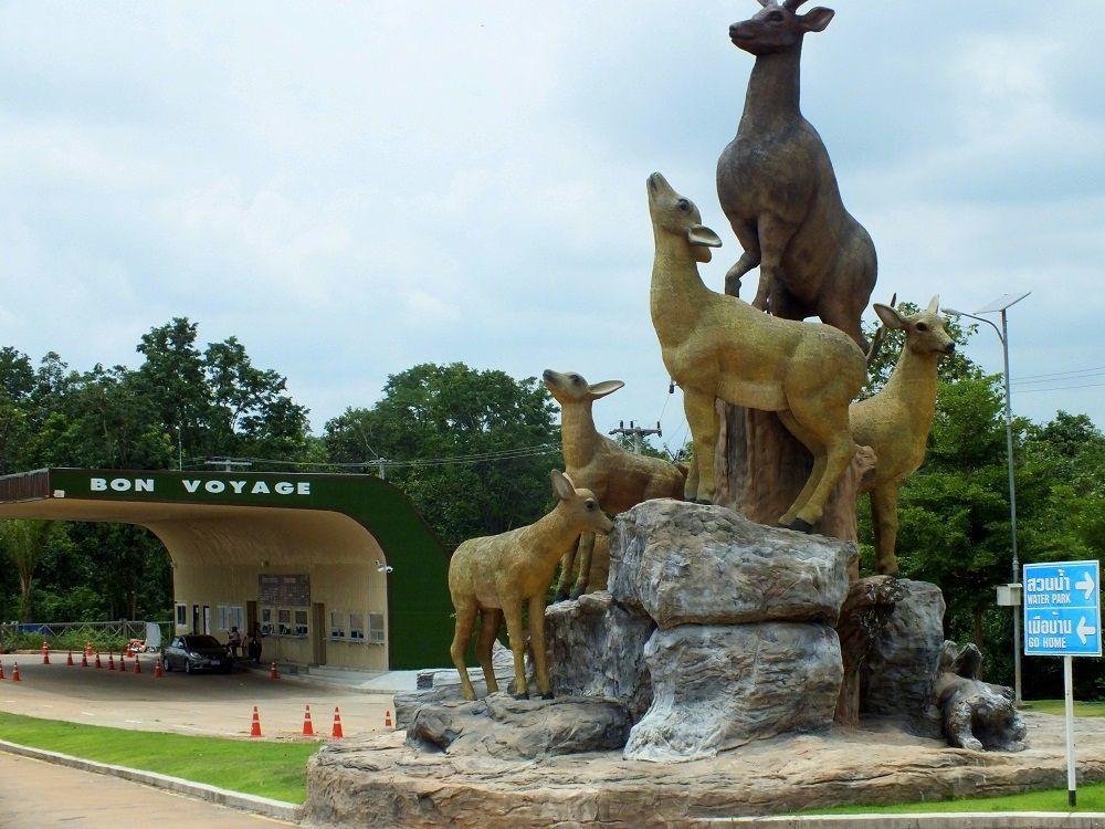17 juin 2018 : Udonthani. Sortie au zoo de Khon Kaen.