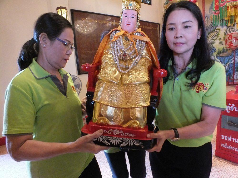 1e au 13 décembre 2018: Udonthani. Festival Thung Sri Muang.
