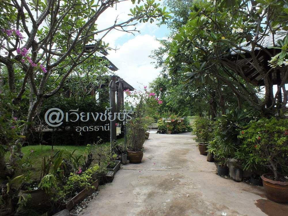 2 juin 2019: Udonthani: Sortie au Restaurant « Viengchaiburi »