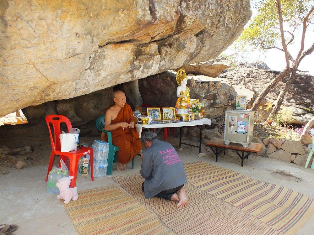 Udonthani: Le Wat Phu Taphao Thong