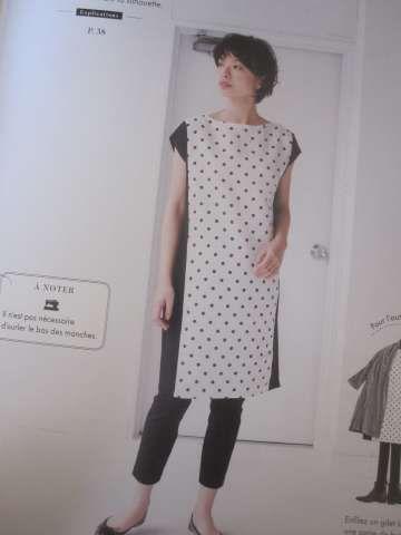 Mon deuxième livre de couture préféré