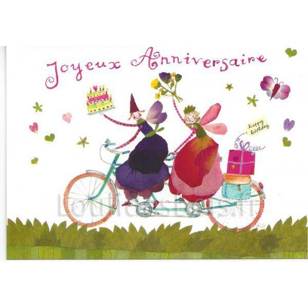 """Ronde 2016 des ATC """"Joyeux Anniversaire""""-12ème Anniversaire"""