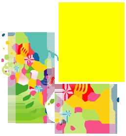 L'histoire des cotillons avec les confettis - Le blog de Domi