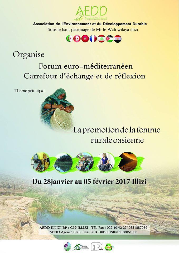 """""""Des zones humides pour la prévention des catastrophes"""" (Side event)"""