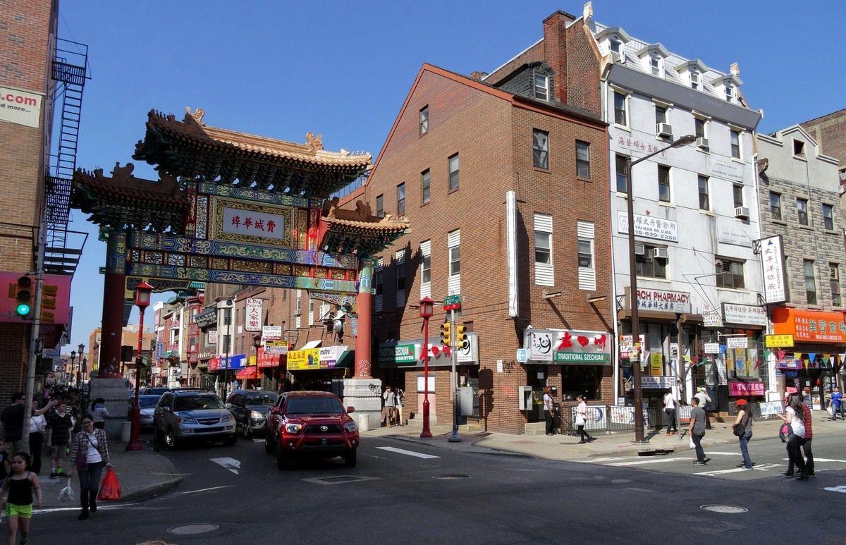 Philadelphie Chinatown