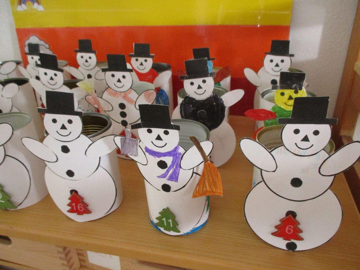 Bricolages de Noël à l'école