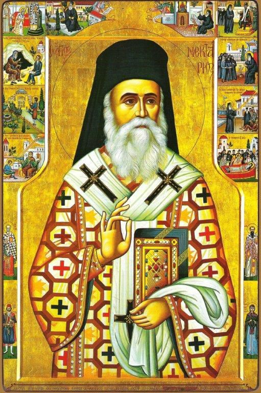 Saint Nectaire d'Egine: L'ascèse, mère des vertus