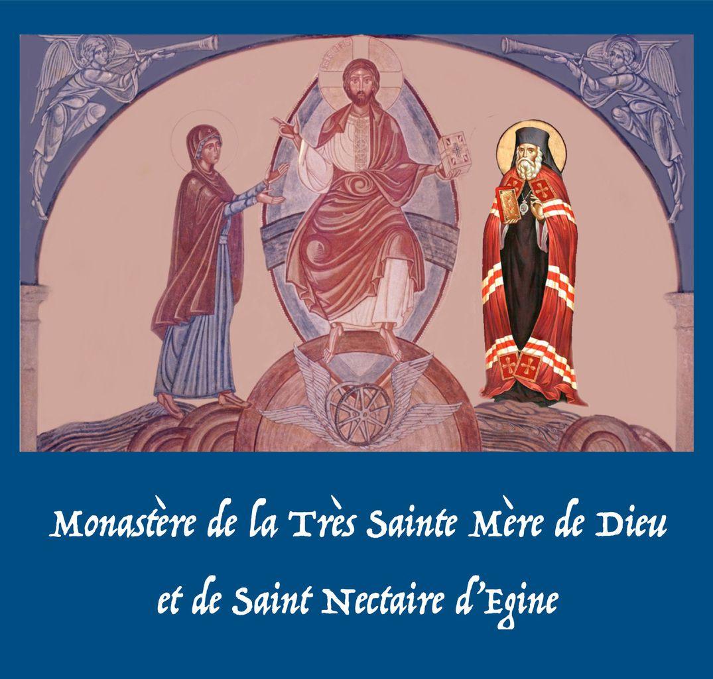 Lecture selon le temps liturgique du Mardi 29 Mai 2018