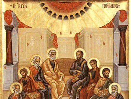 Connaître le Saint-Esprit