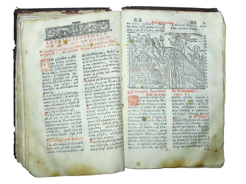 Lecture selon le temps liturgique du 9 janvier