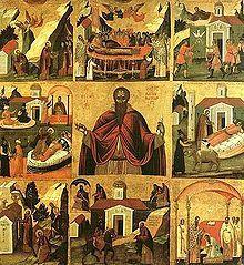 Lecture selon le temps liturgique du 11 janvier