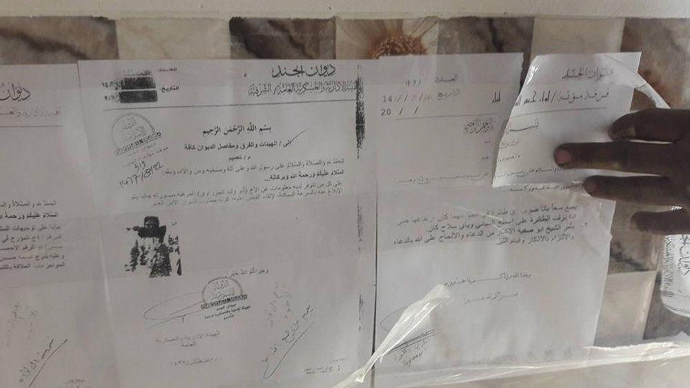 Daesh prohíbe a sus terroristas atacar los aviones de la coalición (Documentos en árabe)
