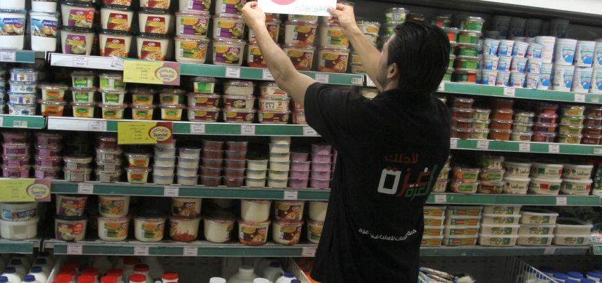 Francia obliga a los comerciantes a etiquetar los productos de los territorios ocupados