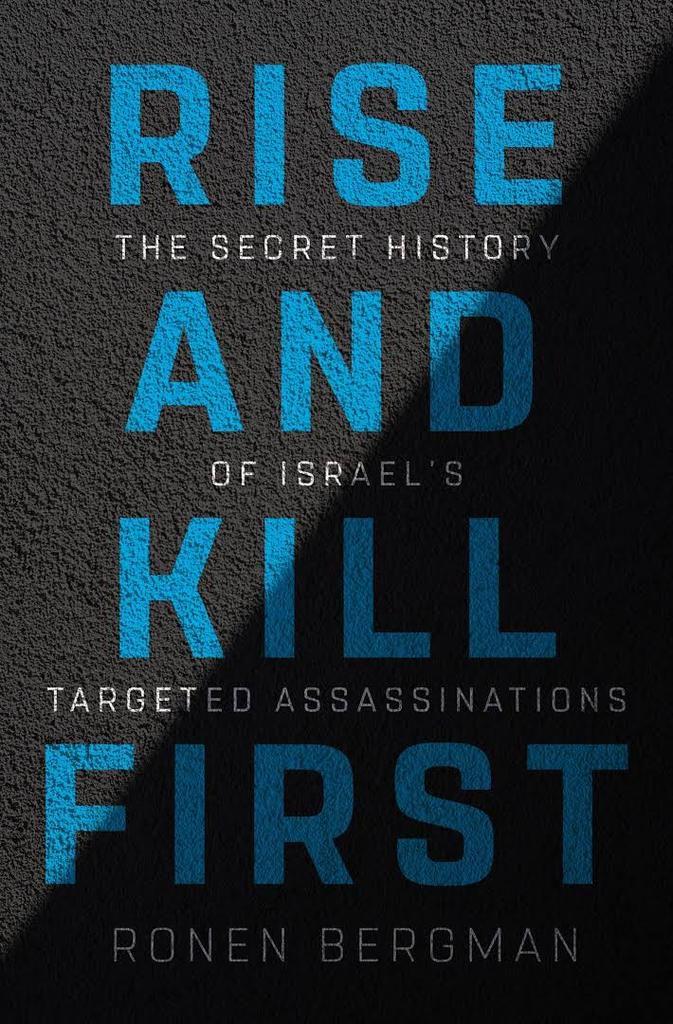 Un libro señala los crímenes del Mossad: la verdad sobre los servicios israelíes