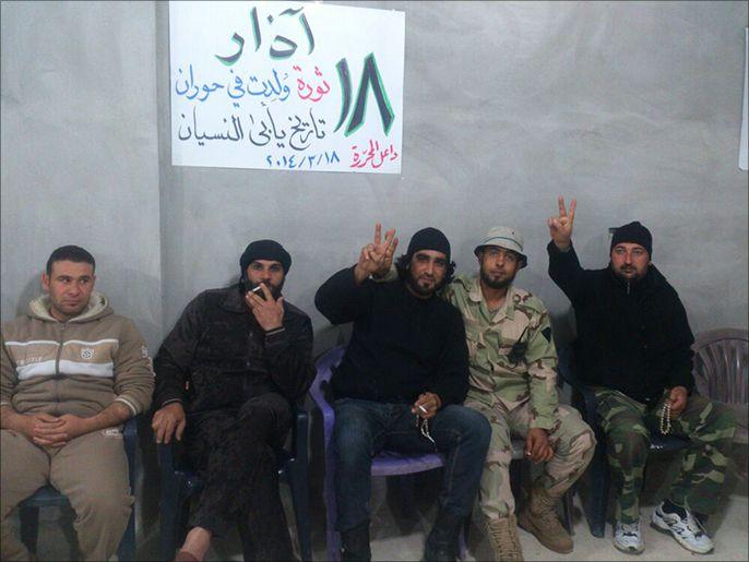 En el cartel: 18/3, esta revolución nació en HAURAN.