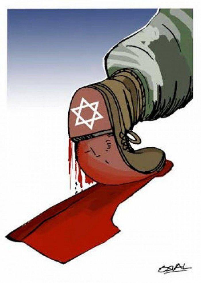 Ley Básica: Israel como Estado nación del pueblo judío. Texto completo