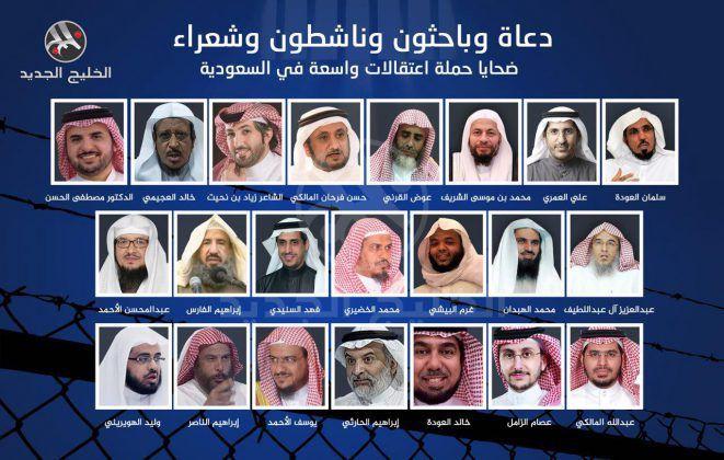 Religiosos detenidos en cárceles saudíes mueren uno tras otro